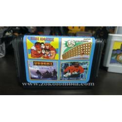 Casette 4 en 1 Sega Mega...