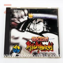 Samurai Shodown 3 NeoGeo